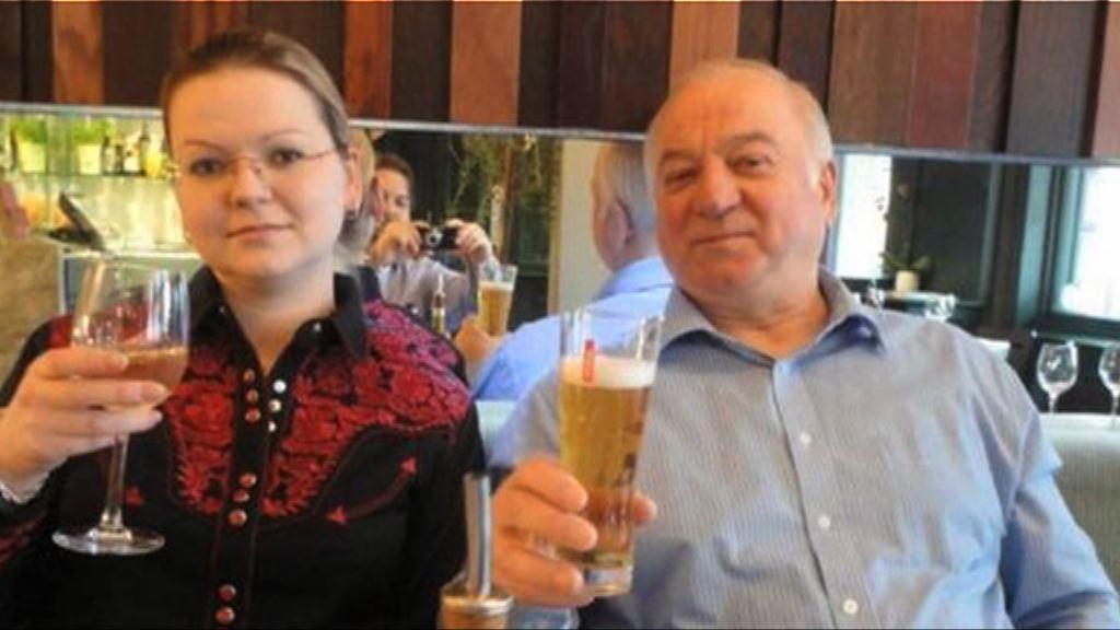 俄前特工中毒案 女兒尤利婭被送到安全地方