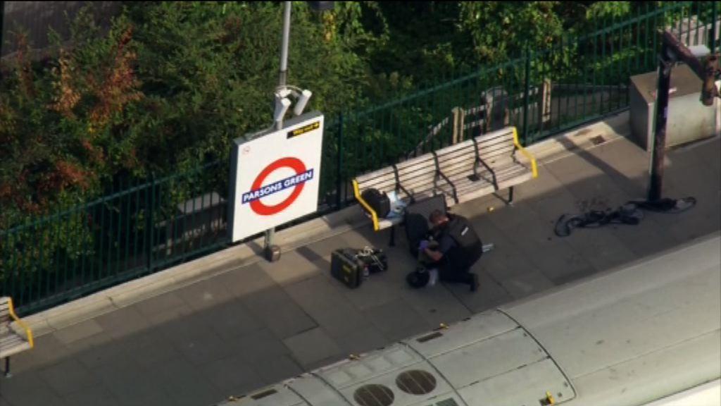 倫敦地鐵恐襲 疑犯疑是被收養敘利亞難民