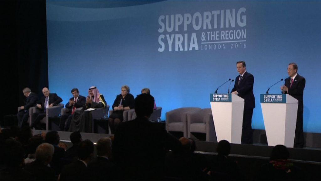 多國捐逾100億美元助敘利亞