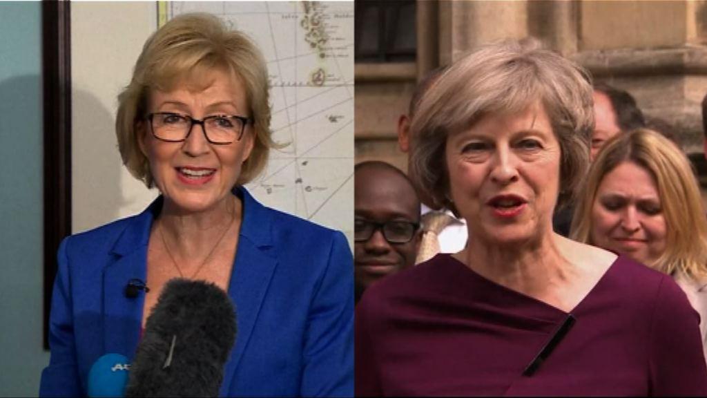 保守黨黨魁選舉成兩女之爭