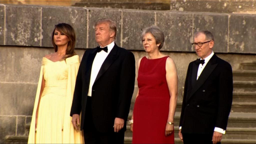 特朗普抵英訪問出席晚宴