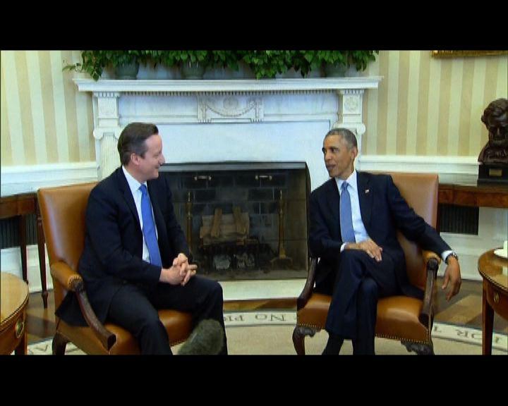英美領袖商討加強打擊恐怖活動