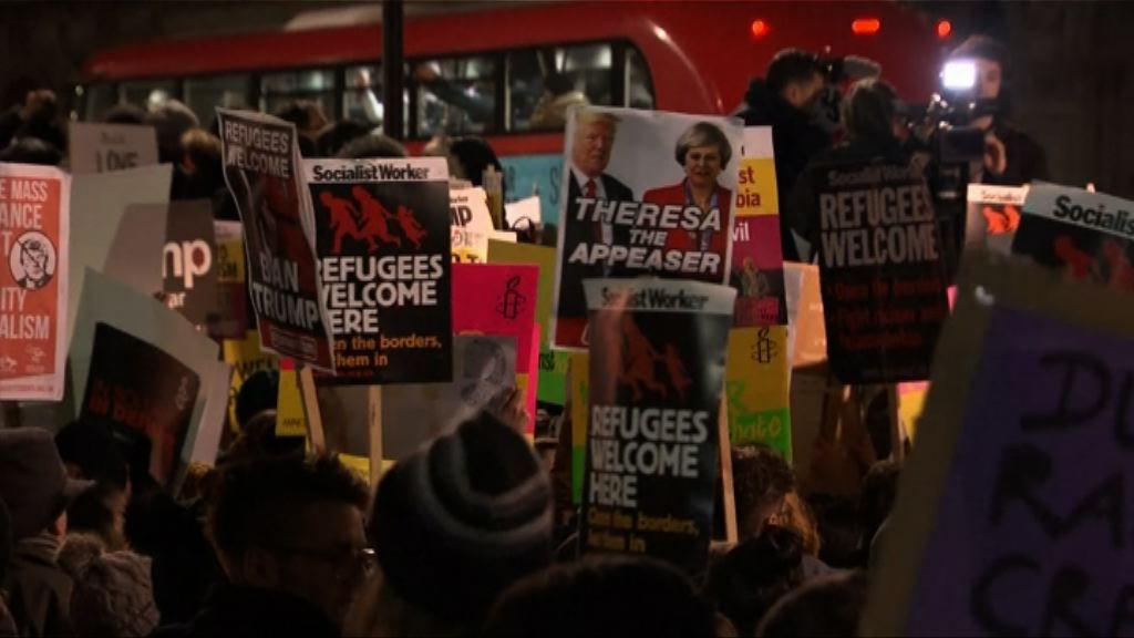 英國多個城市示威反對邀特朗普到訪