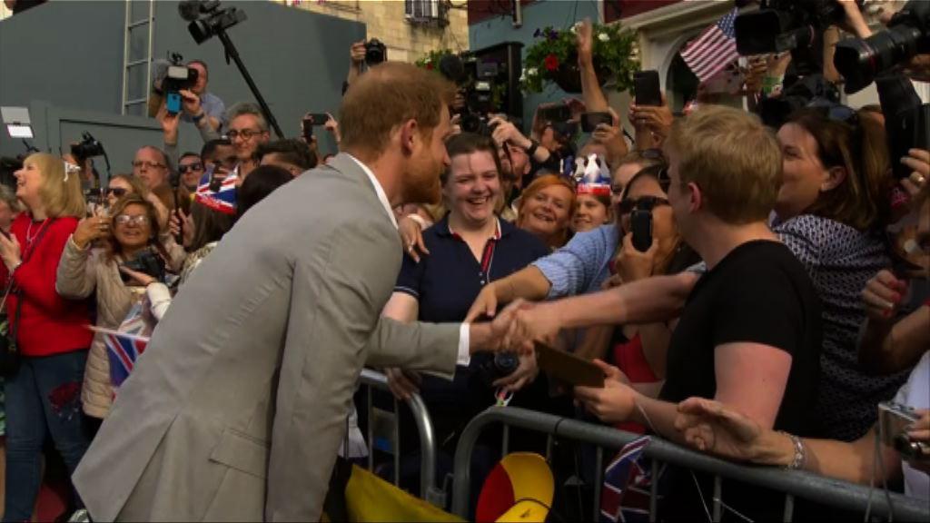 哈里婚禮前夕與民眾見面