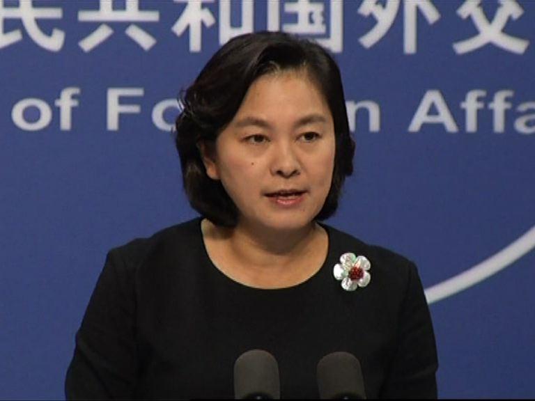 外交部呼籲英方勿介入香港事務