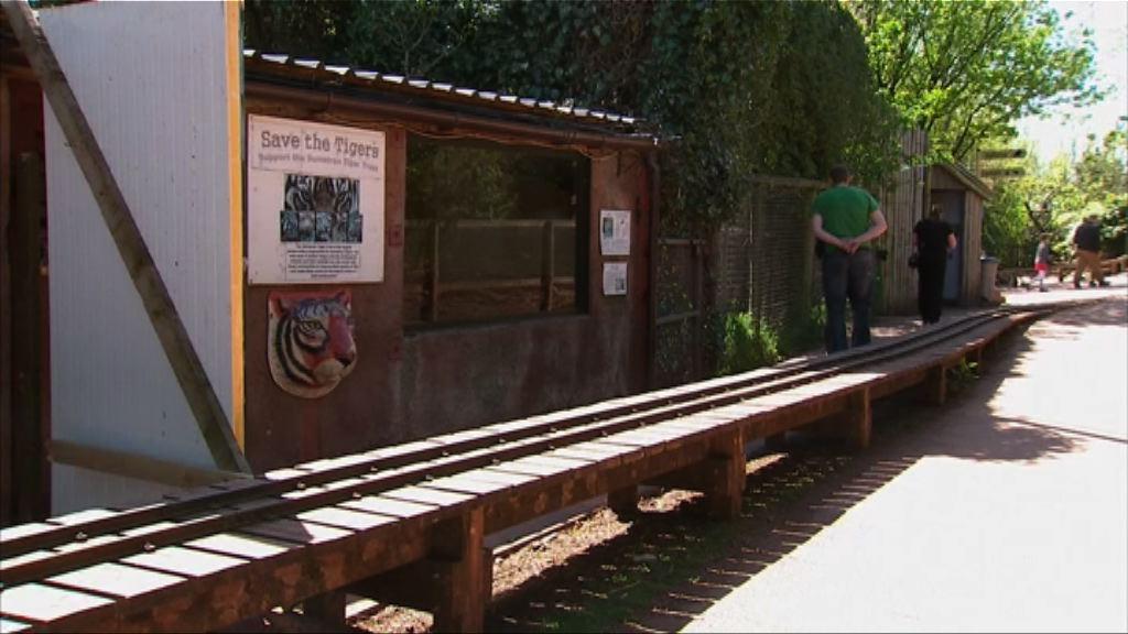 英動物園四年五百動物死亡 不獲續牌