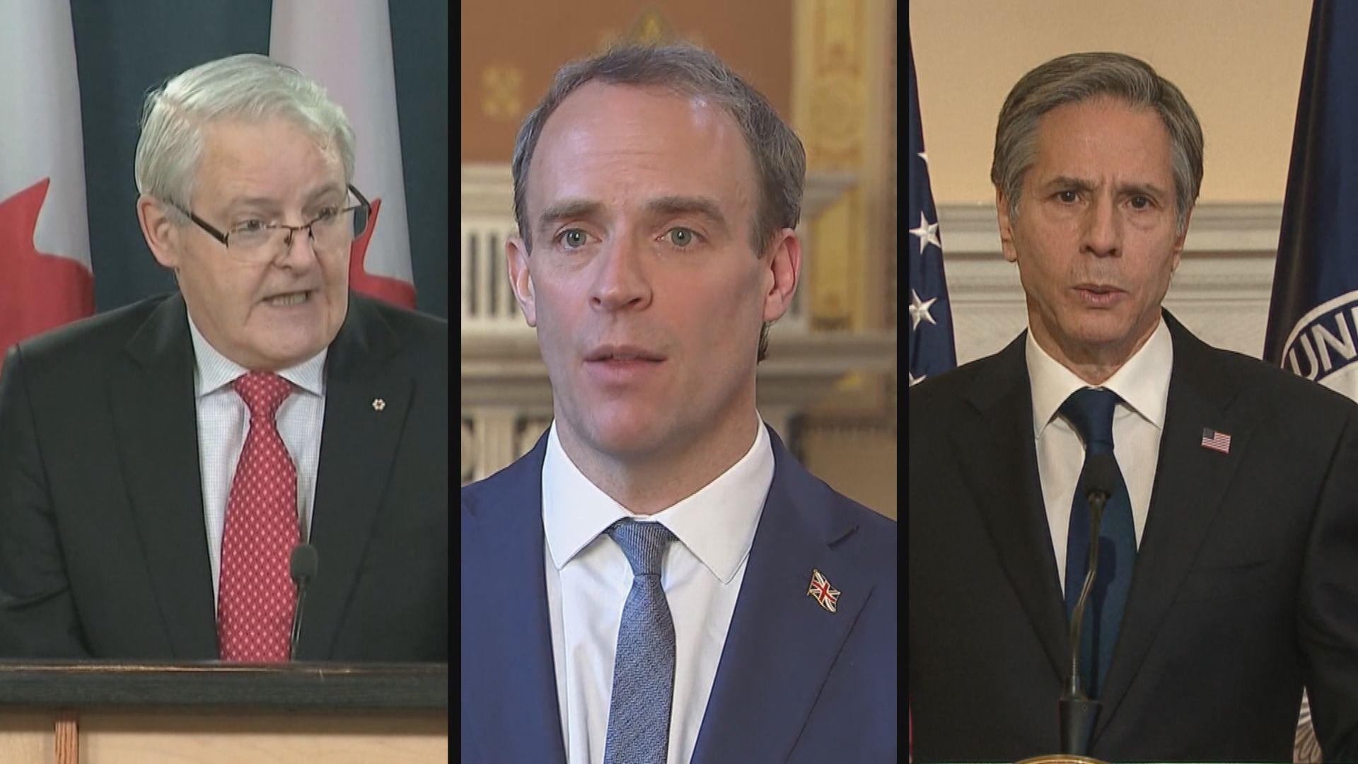 美英加三國外長發聯合聲明批北京打壓新疆人權