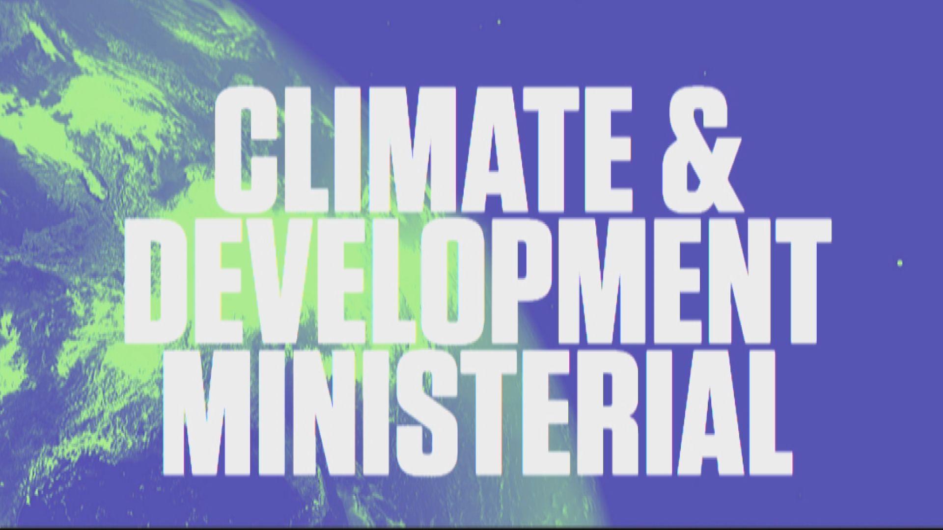 中國不出席英國舉行的部長級氣候會議