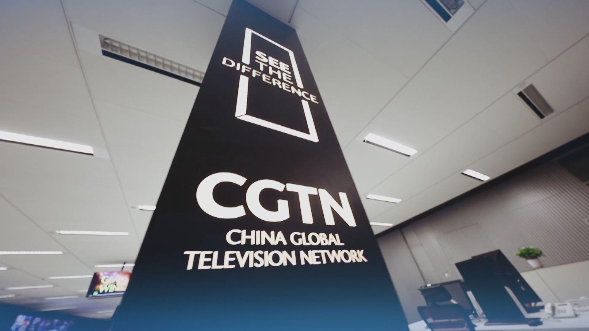 外交部:堅決反對英方撤銷CGTN牌照 敦促立即糾正