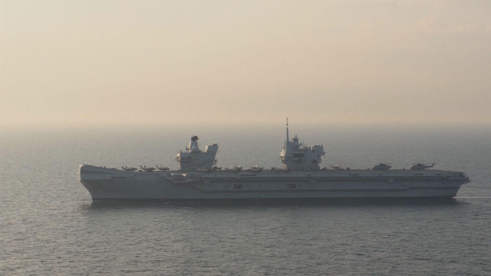 日媒指英航母下月駛經南海 與日本聯合演習
