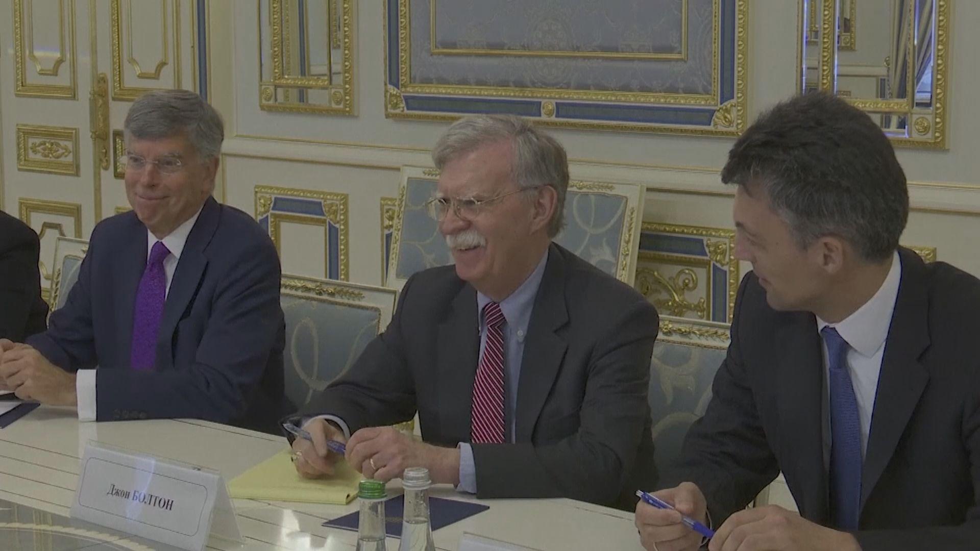 博爾頓批中國竊取美國軍事技術