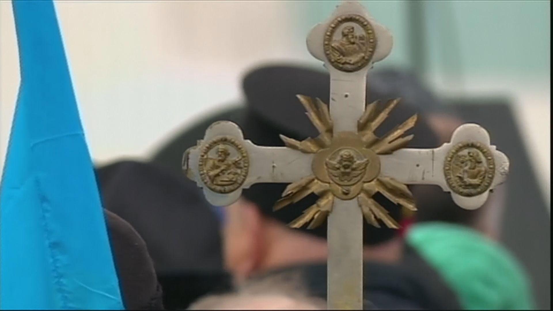 烏克蘭東正教會開會選出新領袖