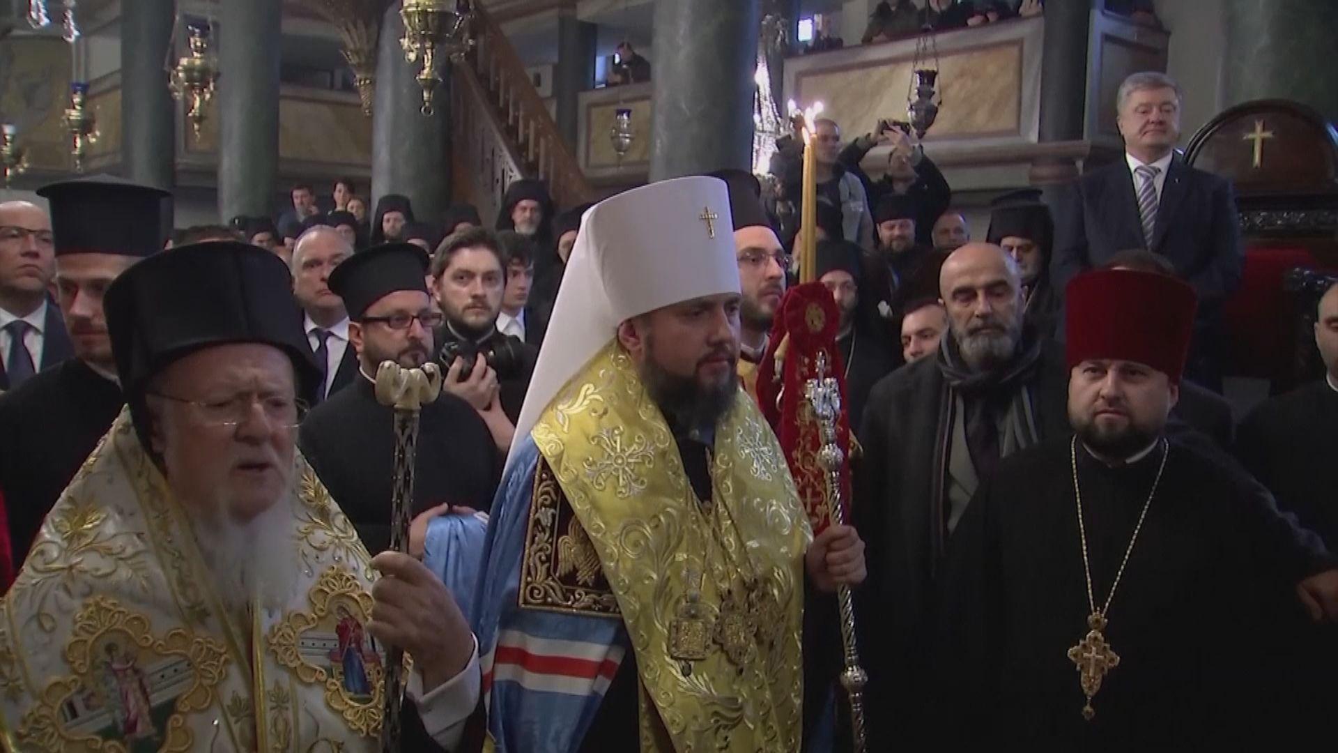 烏克蘭東正教會獨立 結束受俄羅斯教區管轄
