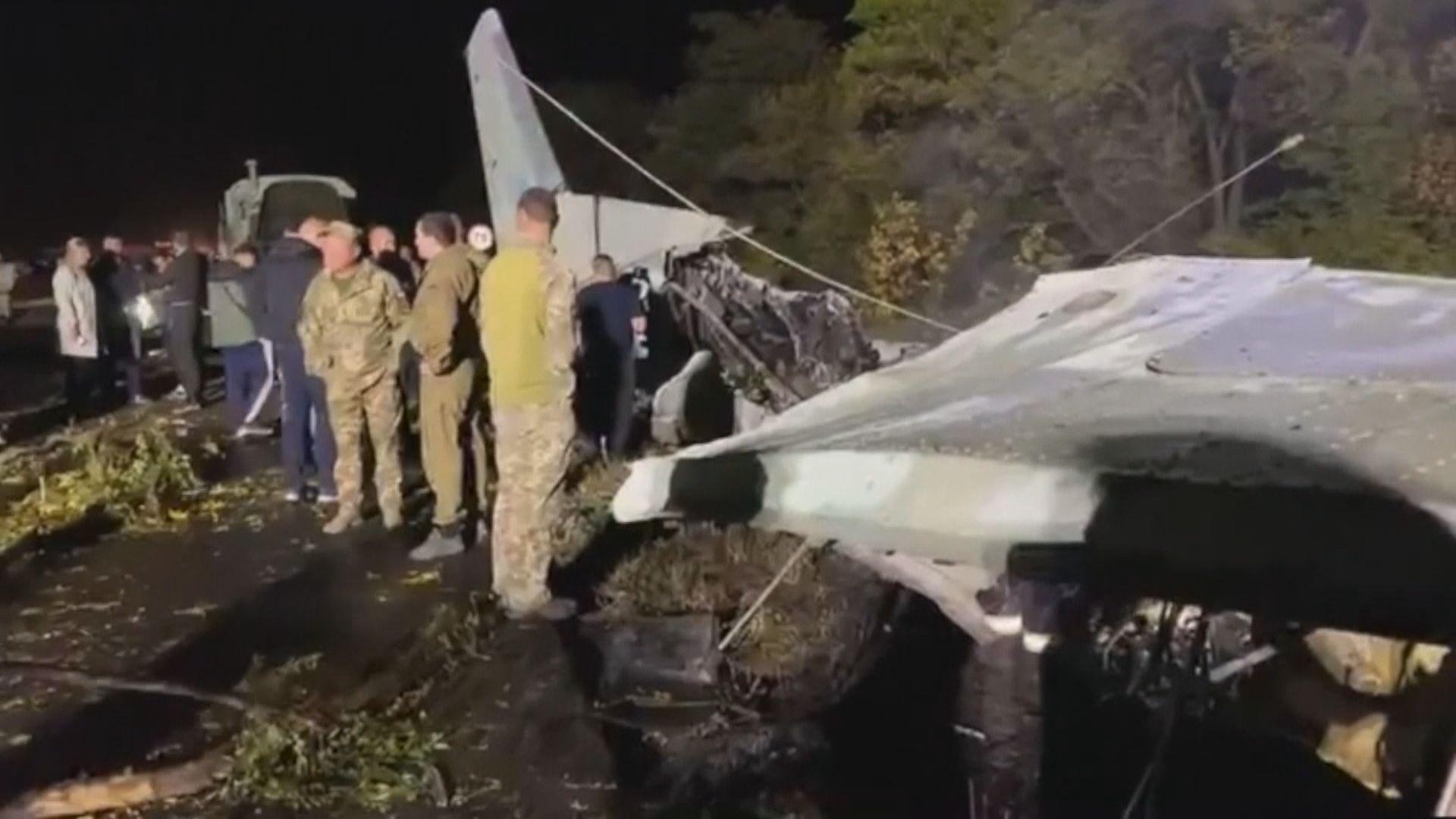 烏克蘭一軍機墜毀 至少22人死亡