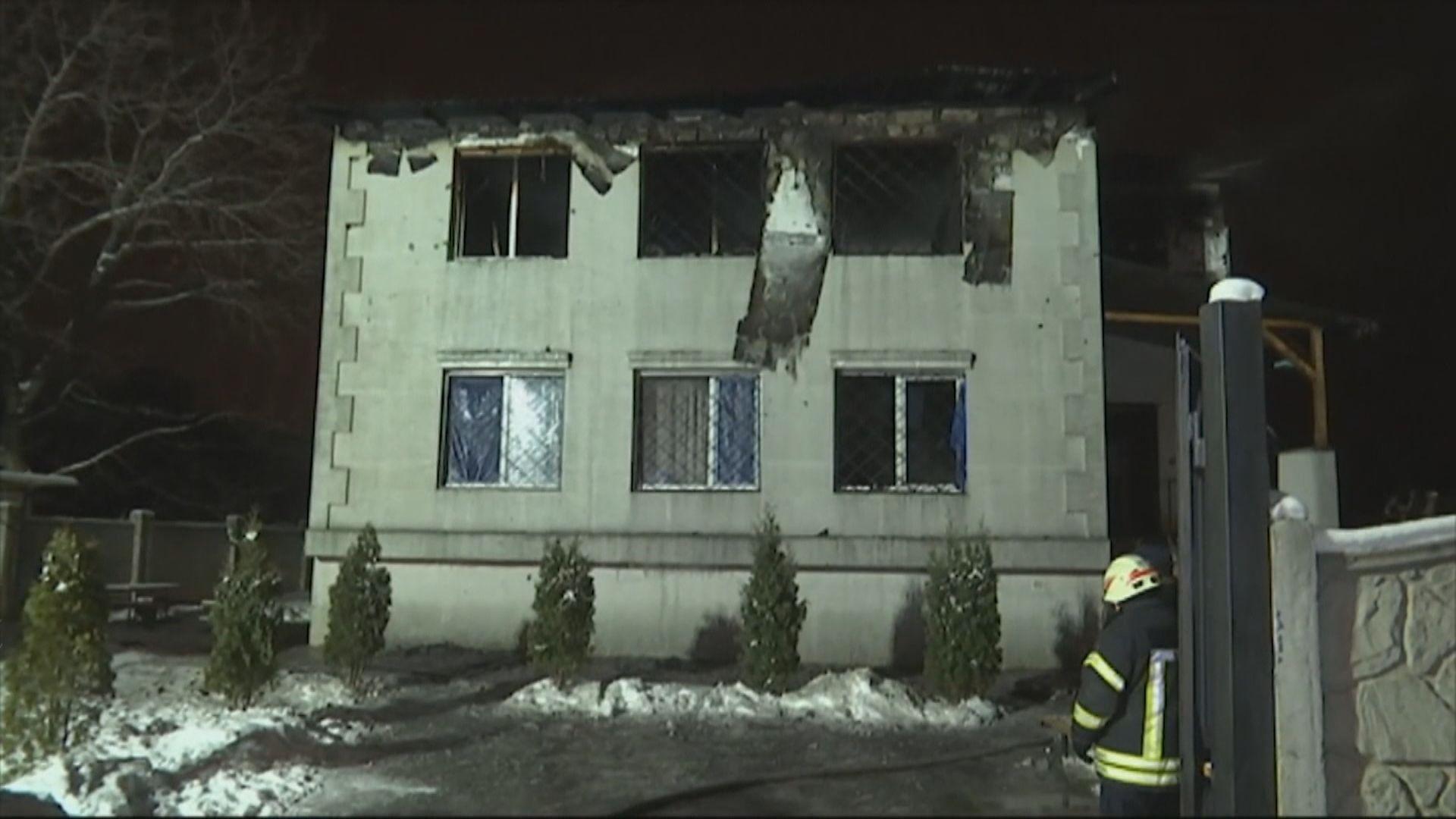 烏克蘭養老院大火 最少十五人死亡