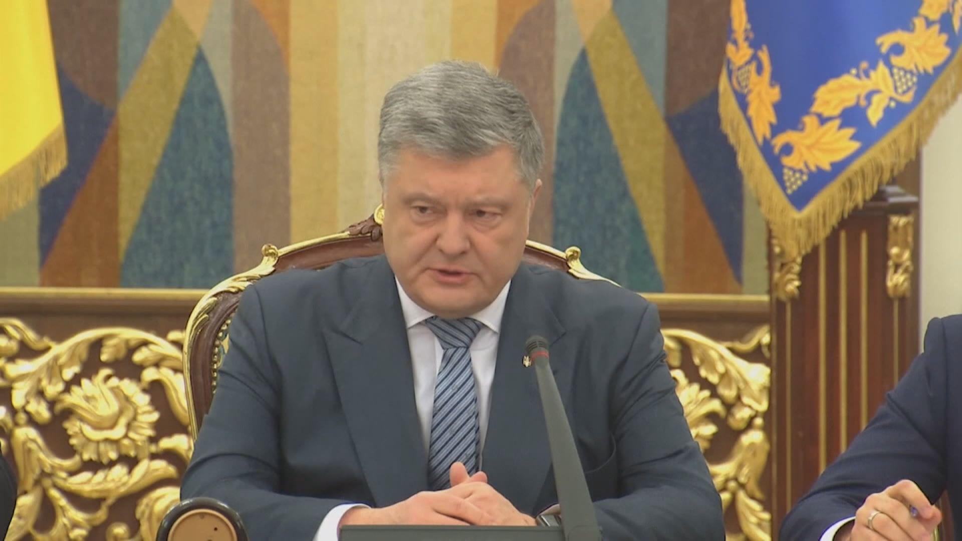 烏克蘭總統宣布結束部分地區戒嚴令