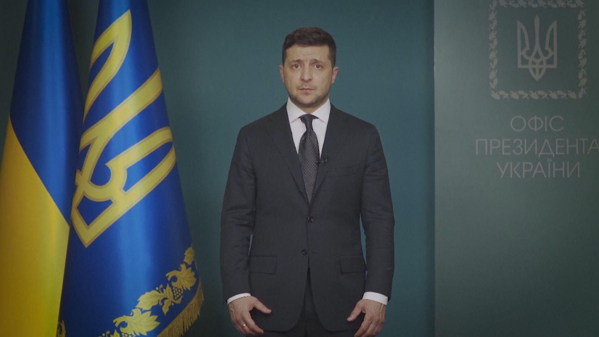 確診感染新冠病毒烏克蘭總統澤連斯基入院隔離治療
