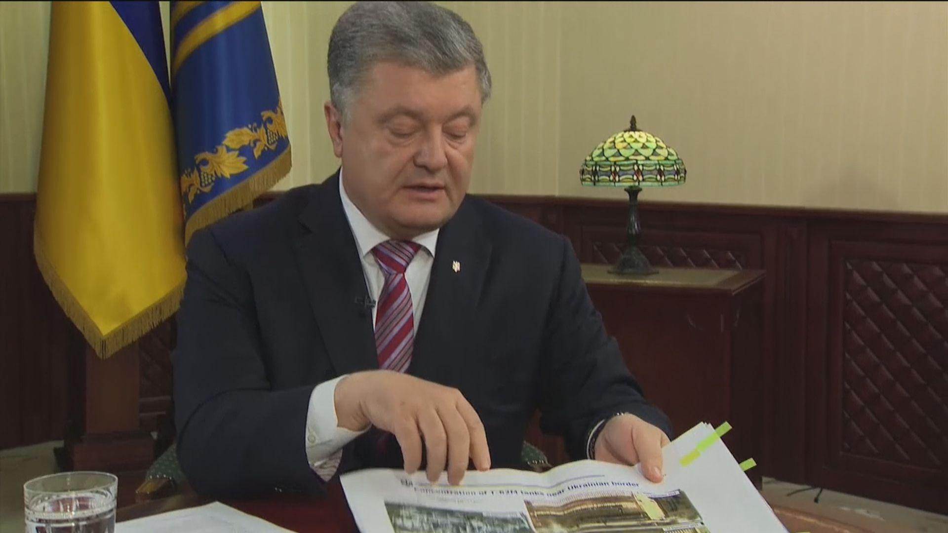 烏克蘭禁16至60歲俄羅斯男性入境