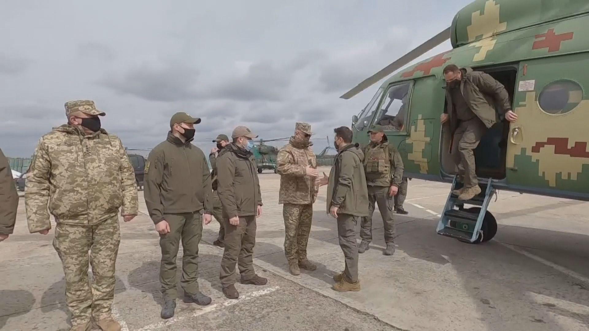 俄烏軍隊集結 烏克蘭總統到烏東衝突地區視察