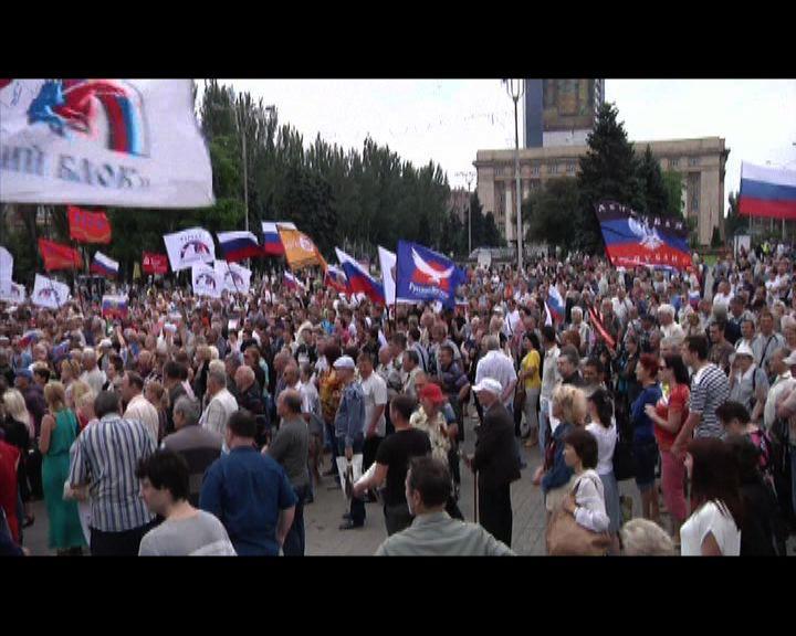 烏克蘭親俄民眾籲俄國助抗烏軍