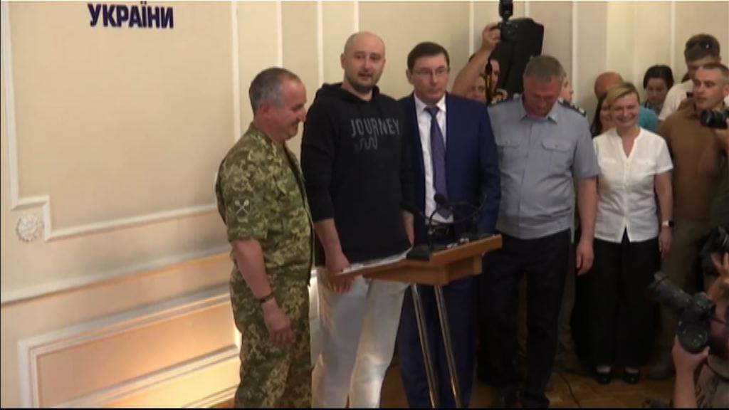俄記者裝死圖引出死亡威脅黑手