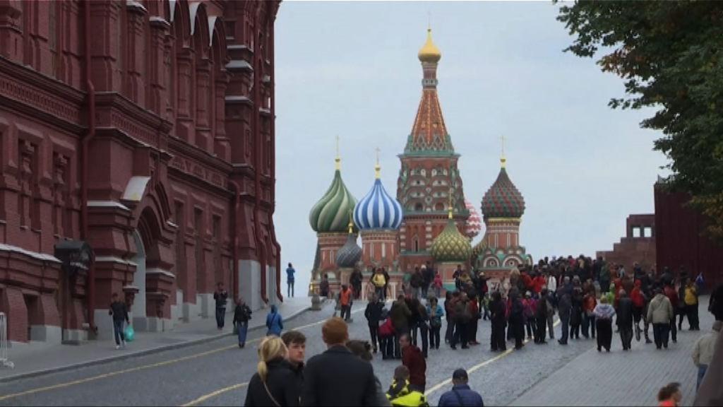 烏克蘭俄羅斯遭勒索軟件攻擊