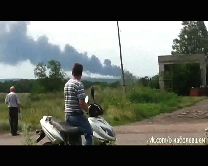 外電報道馬來西亞客機在烏克蘭墜毀