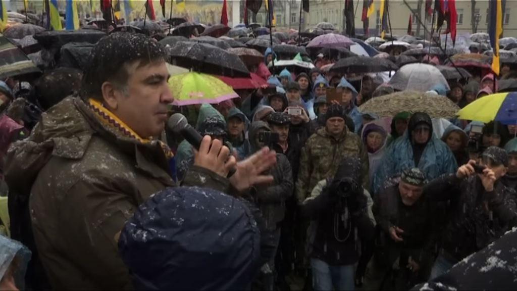 烏克蘭有集會要求國會通過反貪法