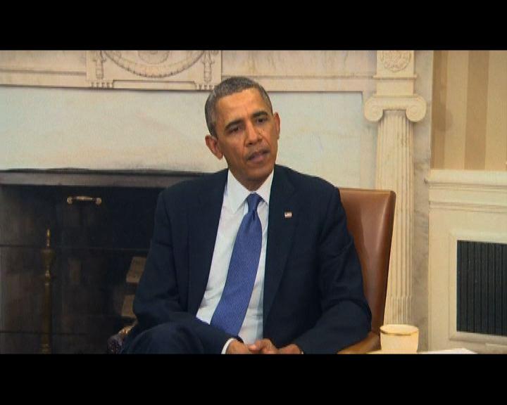 奧巴馬批俄進兵烏克蘭違國際法