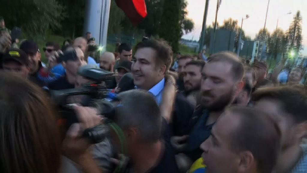 格魯吉亞前總統越過邊境回烏克蘭