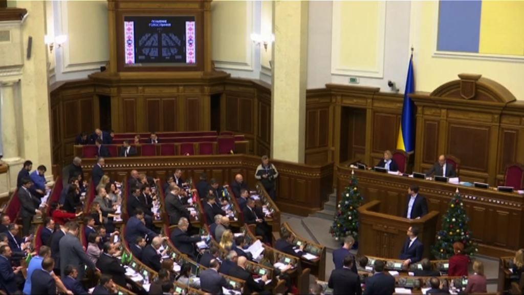 烏克蘭國會通過確立東部為被佔領區