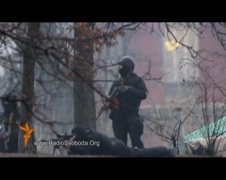 烏克蘭指控前政府鎮壓示威者