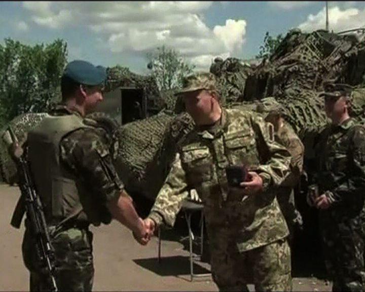 烏政府軍收復重鎮斯拉維揚斯克