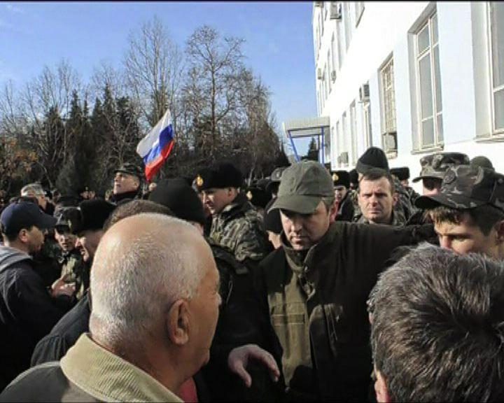 俄國舉行大規模空中軍演