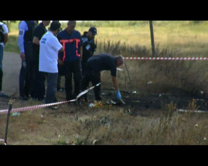 馬方調查組終抵墜機現場搜證
