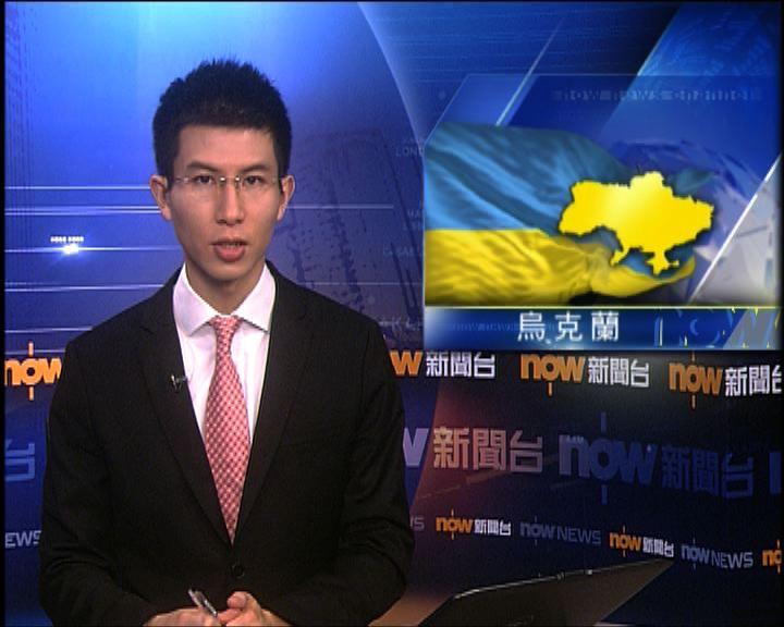 烏克蘭兩州宣布獨立尋求入俄