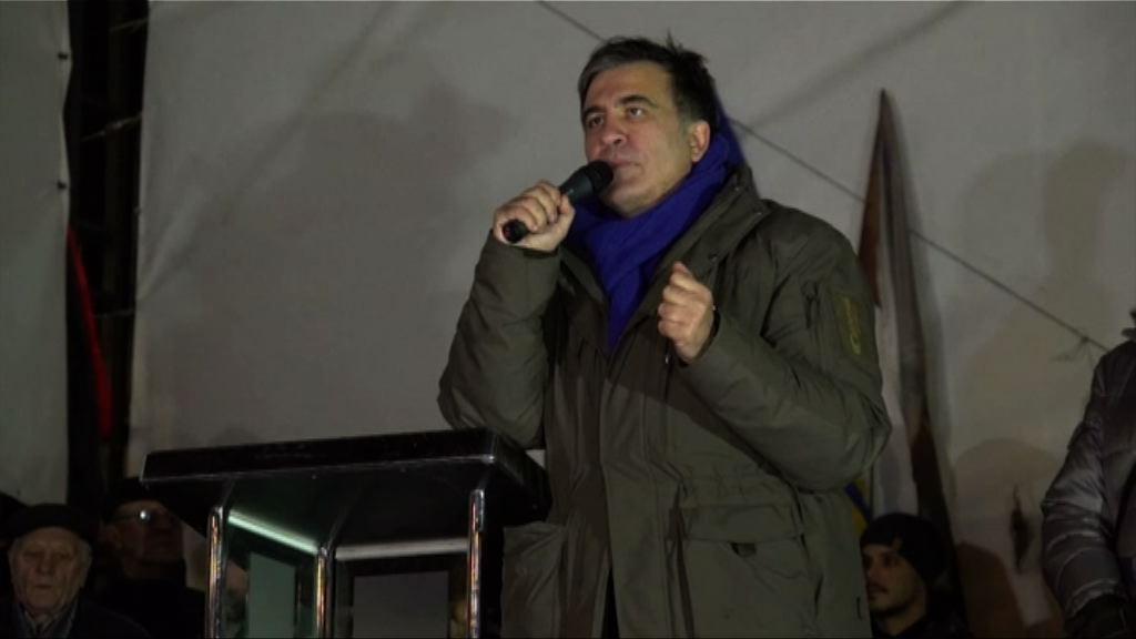 烏克蘭拘捕反政府領袖薩卡什維利