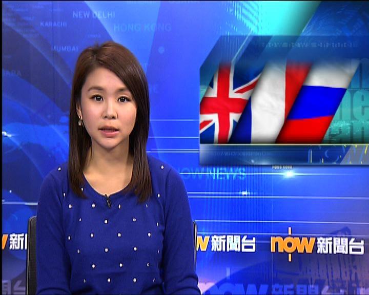 英法相繼不出席八國集團峰會預備會議