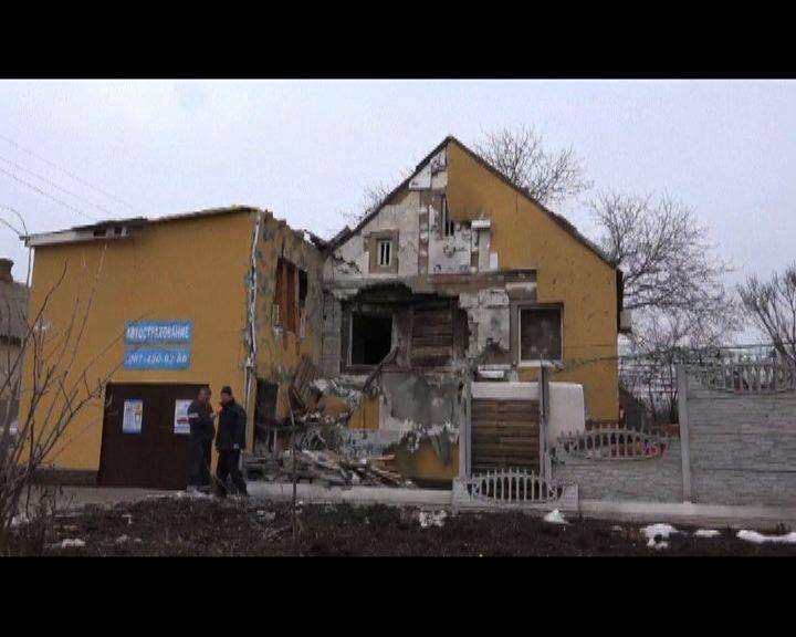 俄羅斯指烏克蘭列其為侵略國不負責任