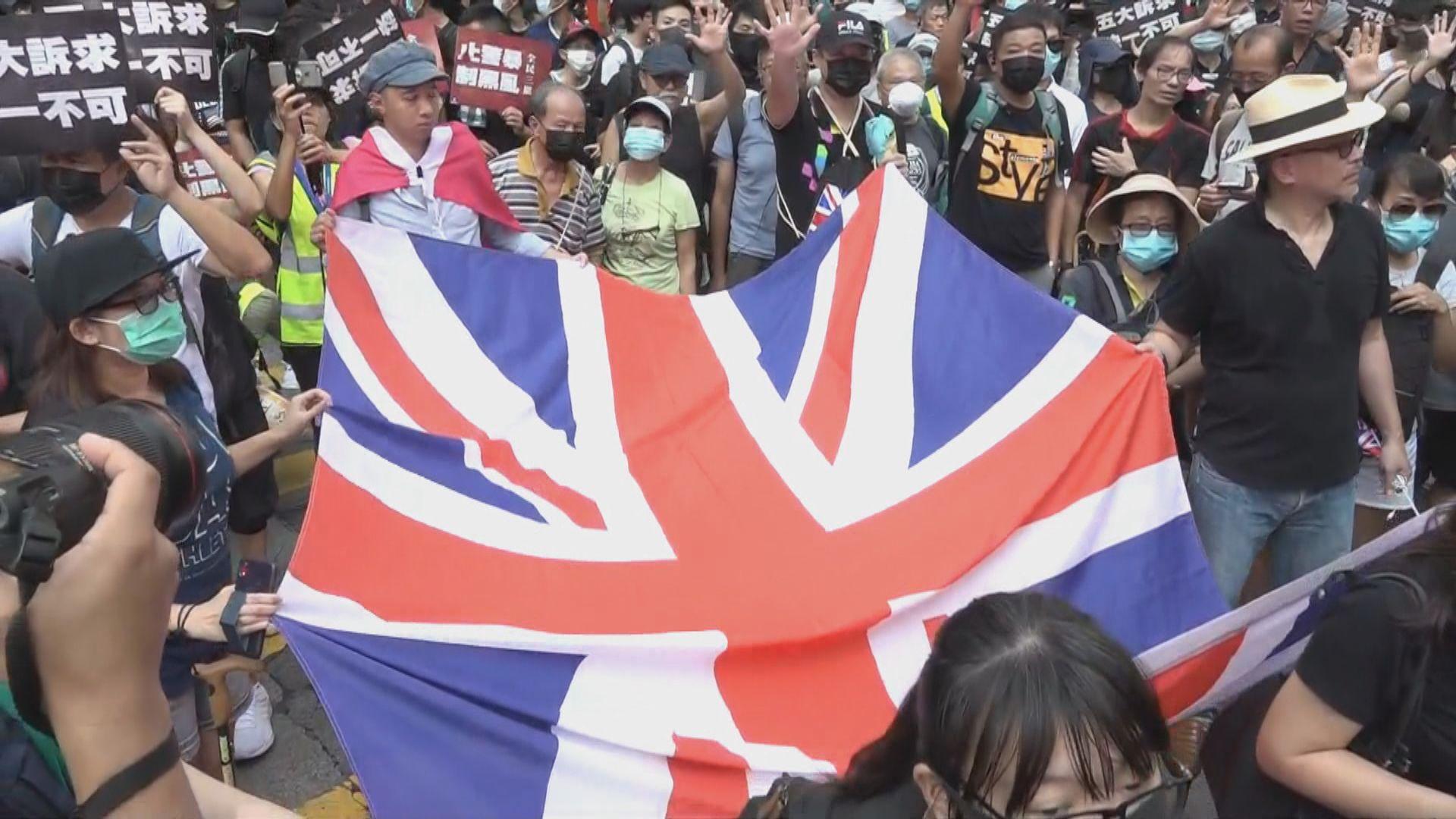 英國副國務大臣稱將提案制裁香港