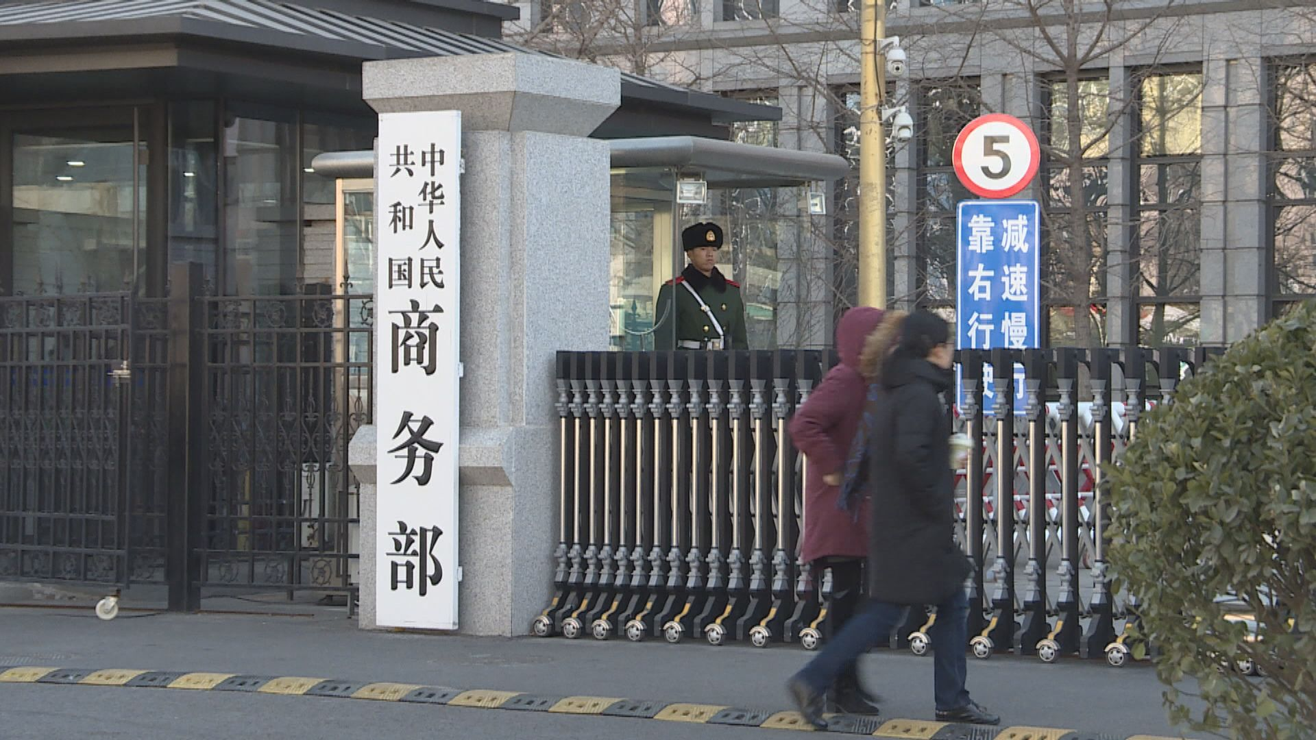 美英外長商5G網絡問題 中批英禁用華為背棄自由貿易