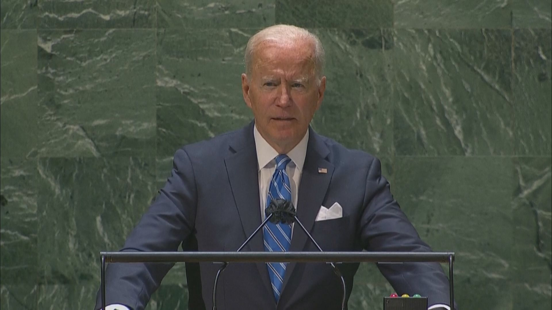 拜登就任美國總統後首度聯合國大會發言 重申各國要為未來發展合作