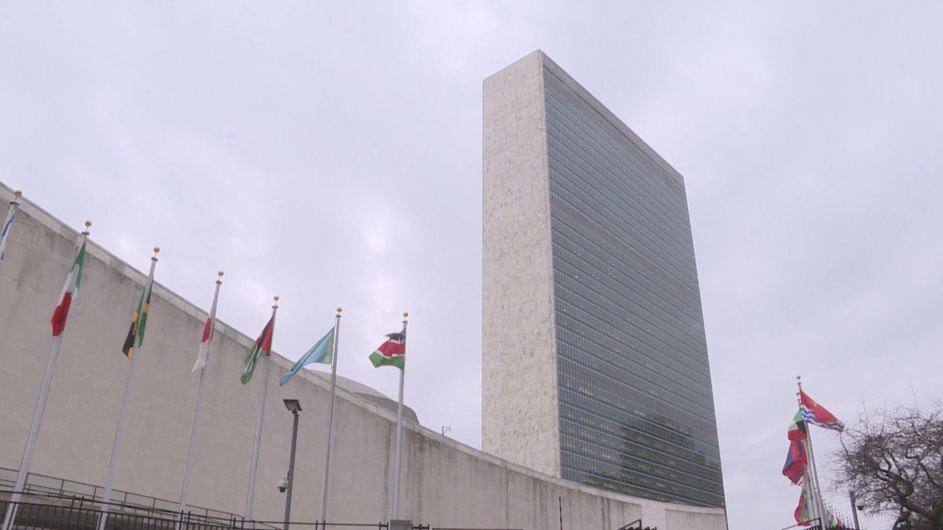 中國攤分聯合國預算比例大增 升至第二位