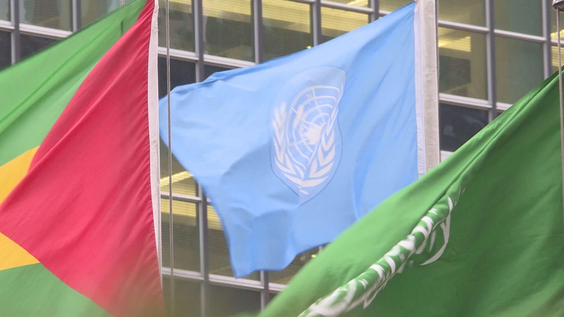 日本承擔額下降或削弱聯合國影響力