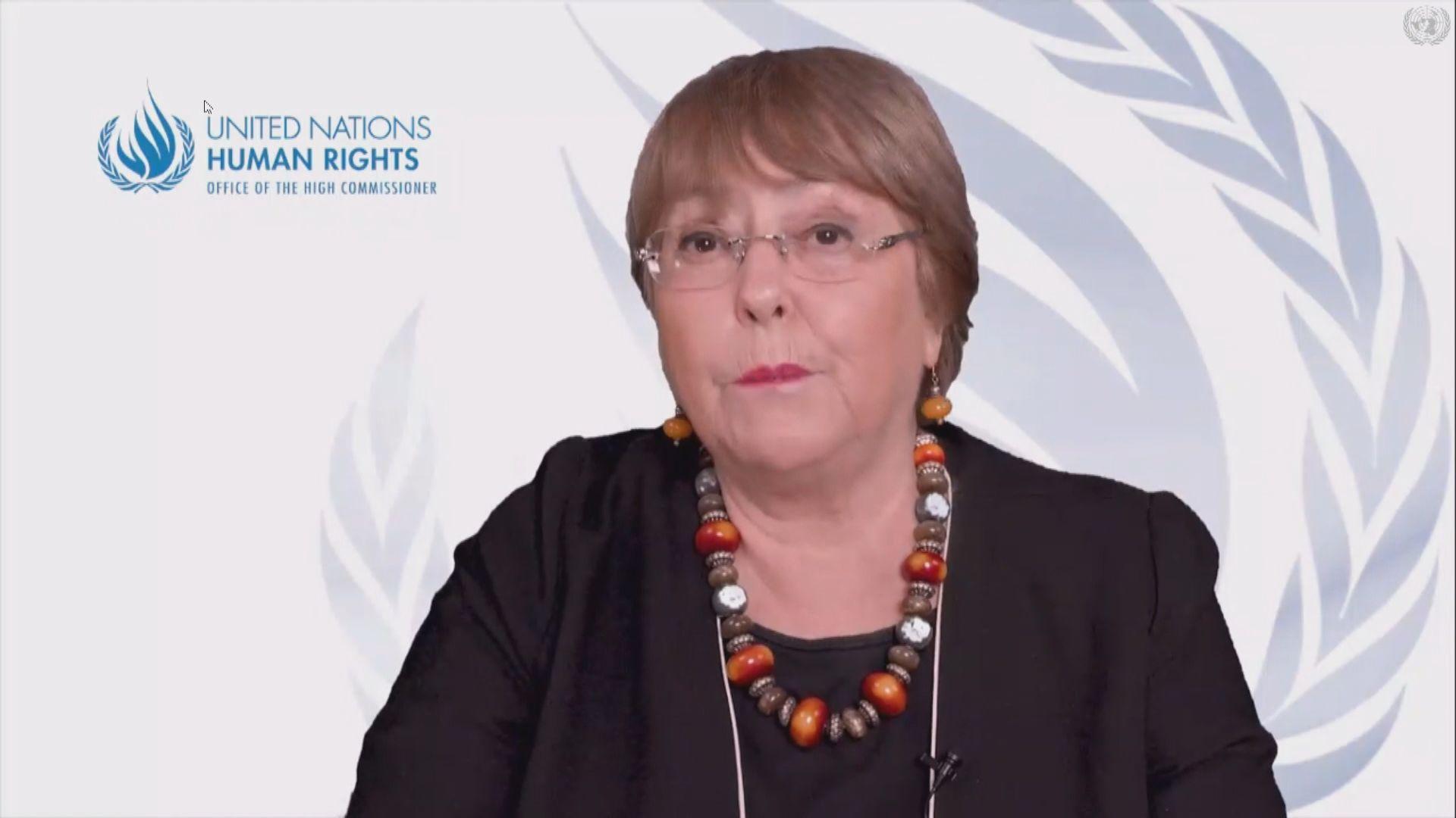 百事娱乐:聯合國人權事務高級專員關注中國人權