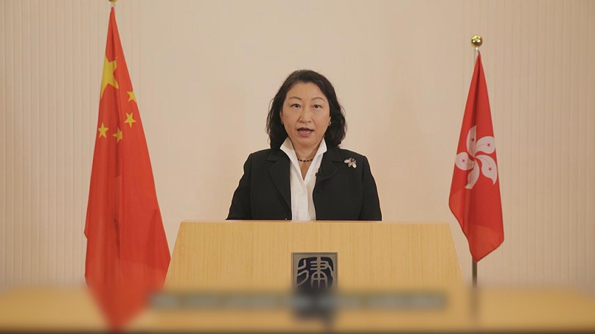 鄭若驊:《港區國安法》令香港恢復法治和秩序