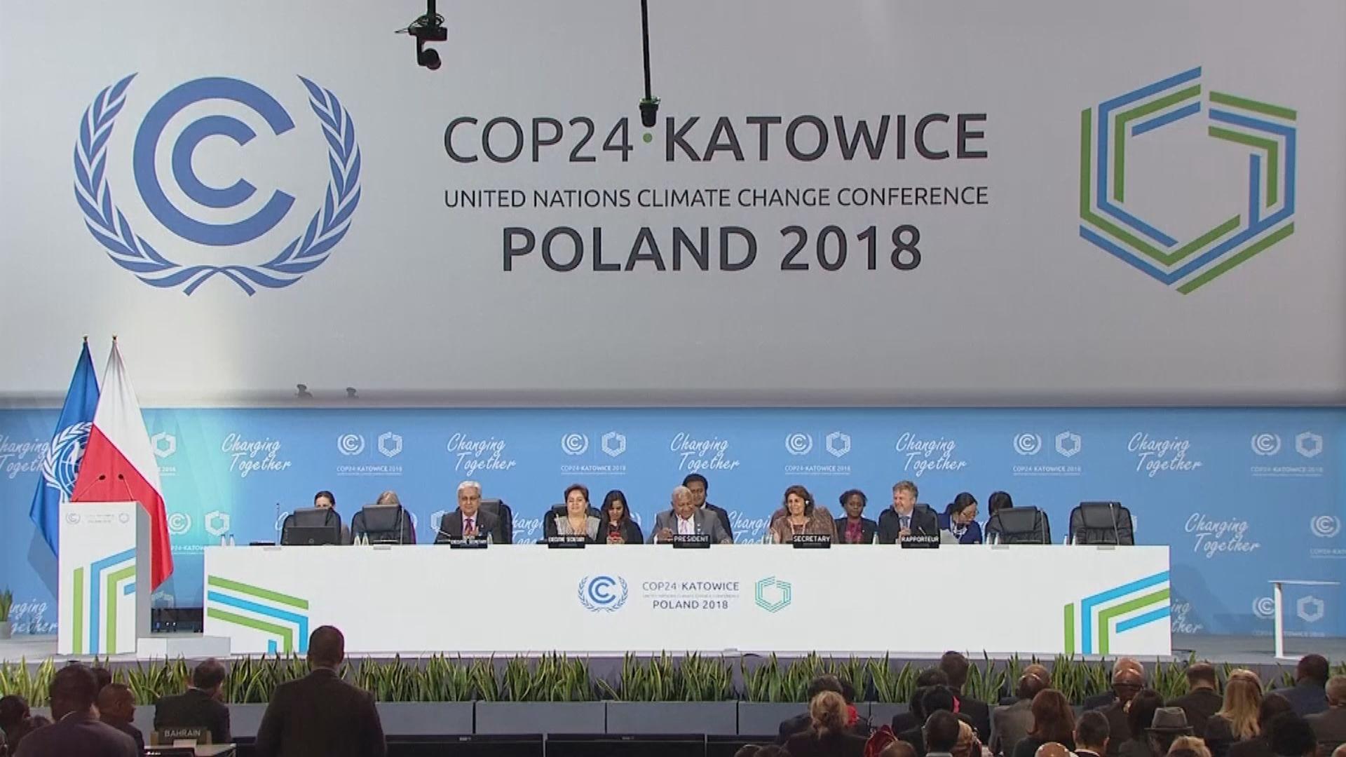 聯合國氣候變化會議於波蘭召開