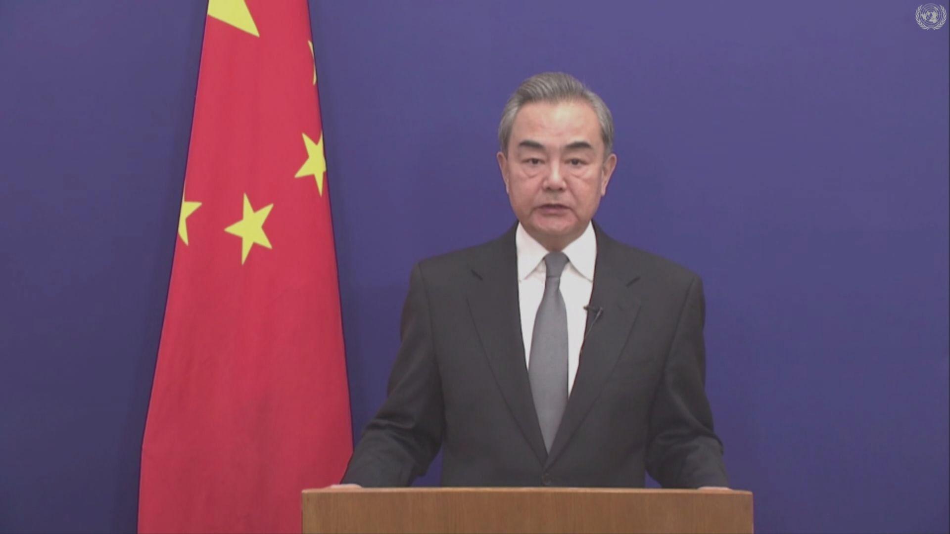 王毅:反對有國家在人權問題干涉別國內政