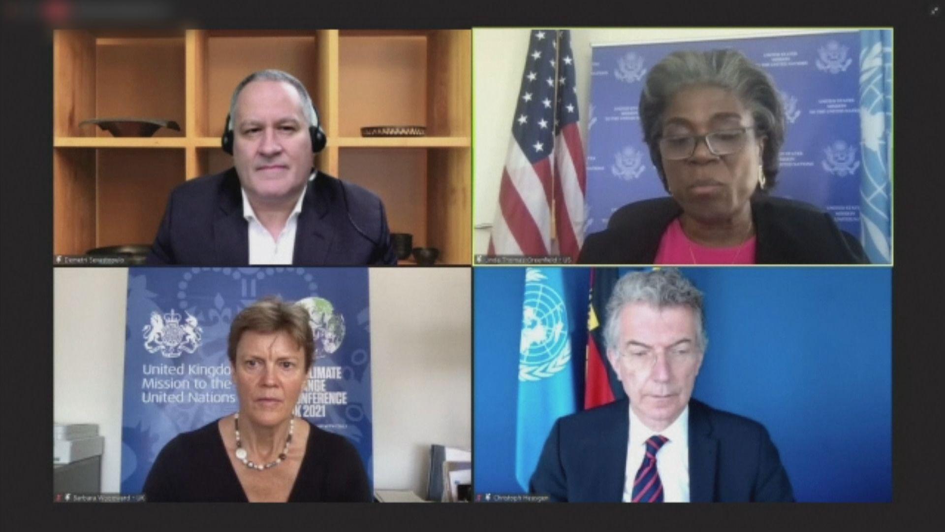 聯合國視像會議討論新疆狀況 外交部:無恥謊言