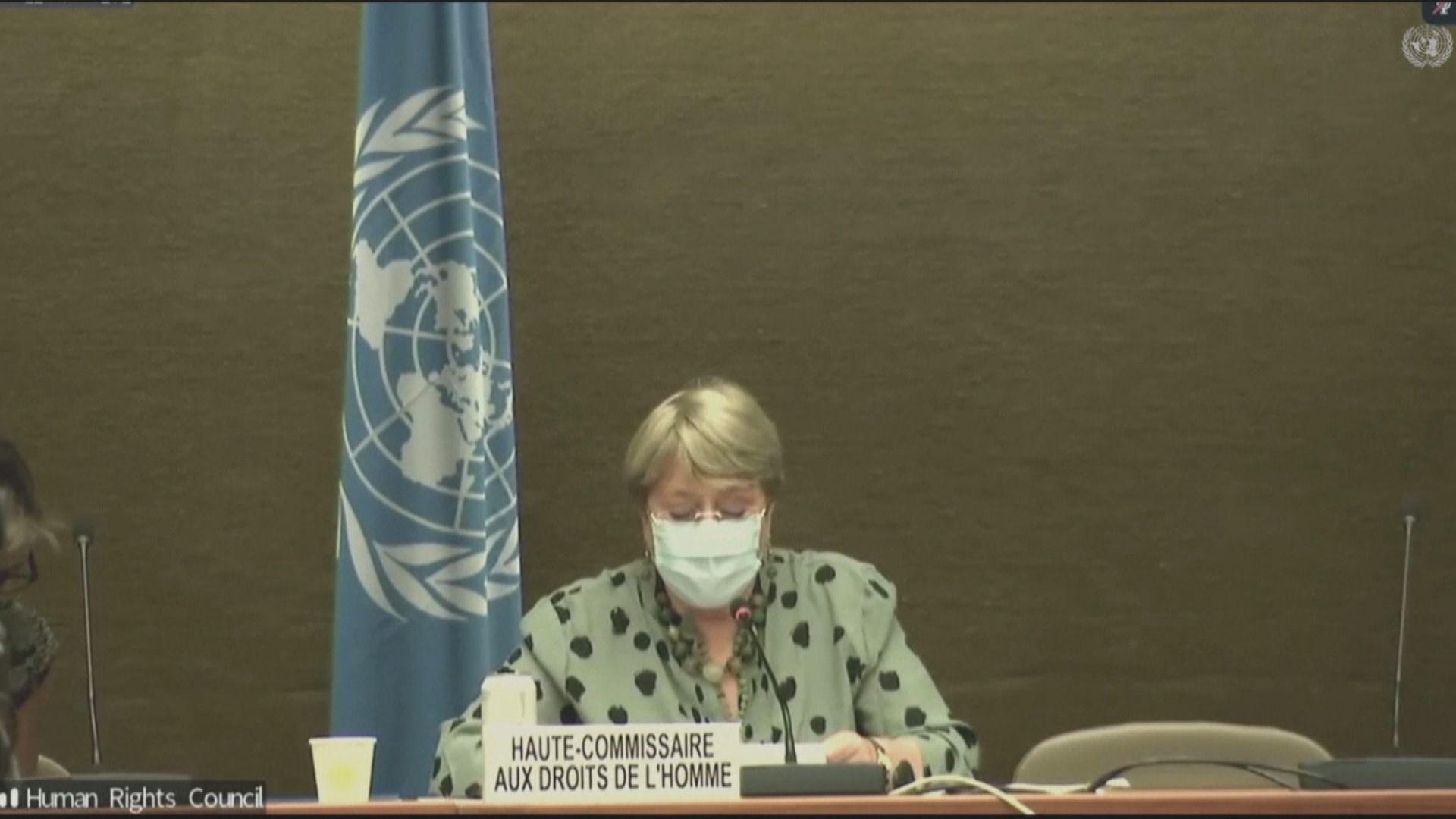 聯合國人權事務高級專員關注港區國安法實施情況
